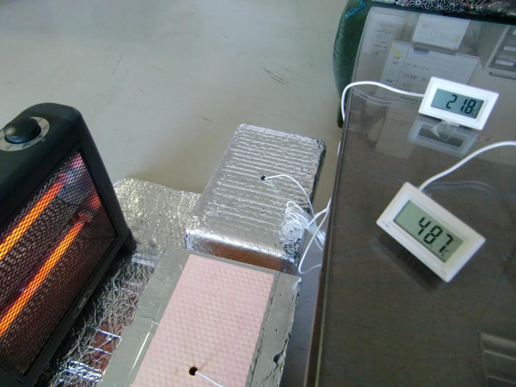 遮熱テスト03