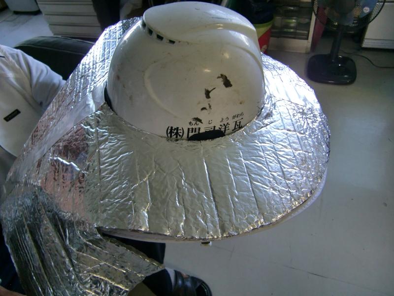 遮熱ヘルメット門司01