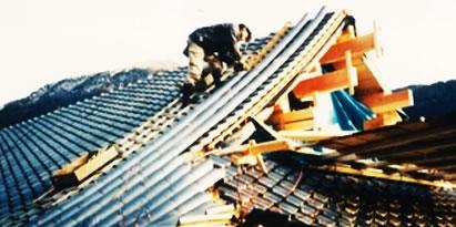 屋根瓦施工技士