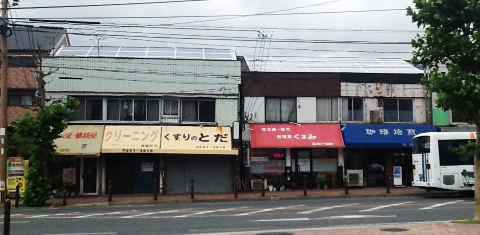 八幡東区祇園 12.5kW+12.5kW